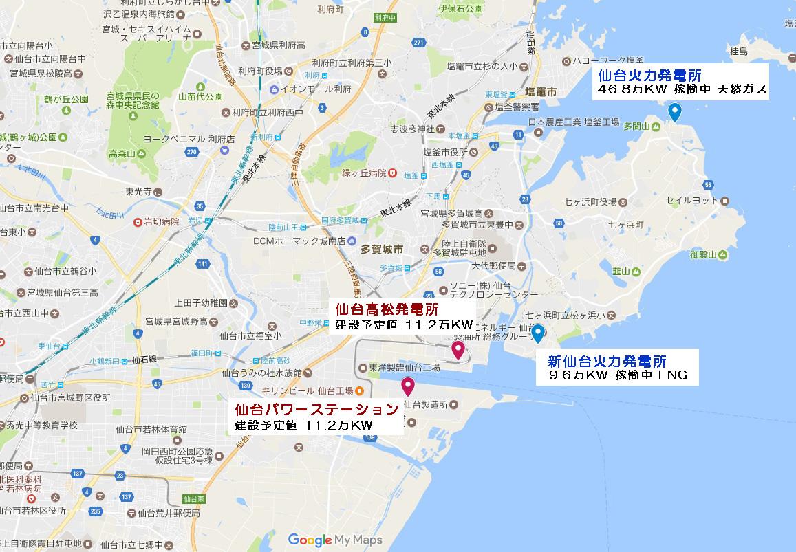 20170406火力発電所場所のマップ