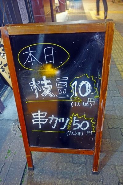 串虎020