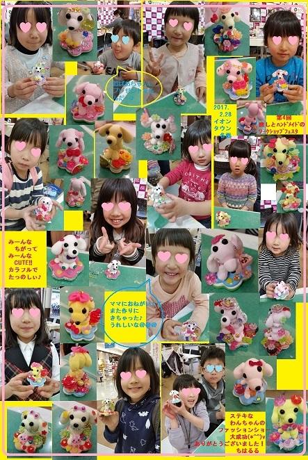 2017-2-28poodle-smile-blog.jpg