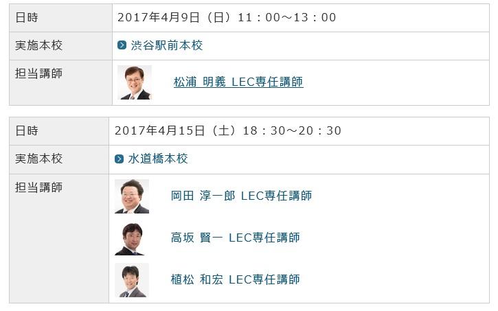 2017決起集会2