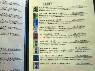 17-3-8 品酒