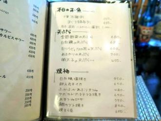 17-3-14 品たらこ