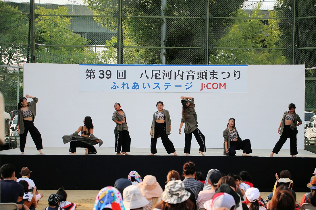 yao16phglanz 67