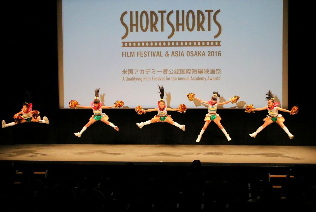 shortfilm16pluche 32