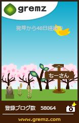 G170405_01.jpg