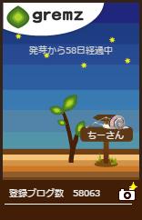 G170415.jpg