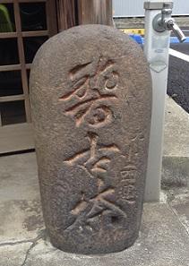 此花区西九条・地蔵堂2 (6)