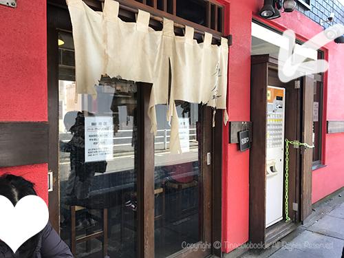201502Tokishige_Souka-2.jpg