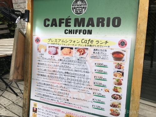 201703Cafe_Mario_Chiffon-2.jpg