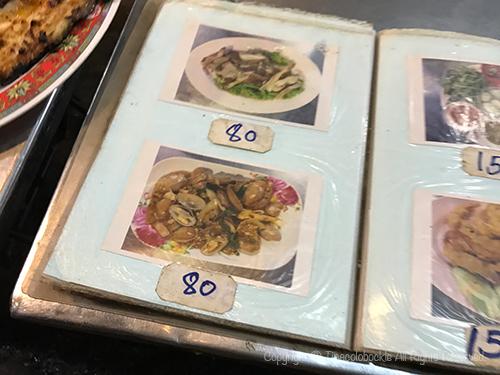 201703Resto_Bbq_Bkk_Street_Food-5.jpg