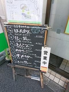 2017_02204030.jpg