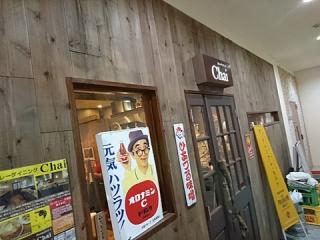 2017_03034296.jpg
