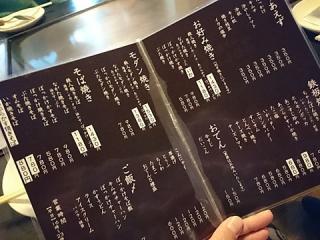 2017_03184841.jpg