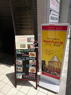 2017_04205807.jpg