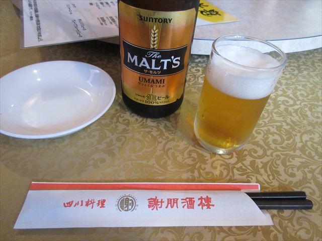 IMG_0575_横浜 (2)