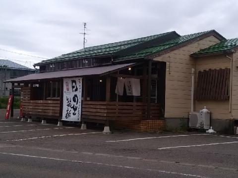 日の出製麺 保内工場・H28・5 店