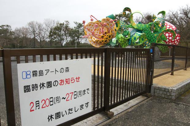 kagoshima24.jpg