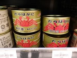P2146241義理缶201702