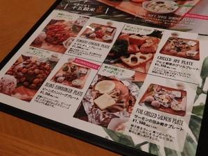 P2166294モアナキッチンカフェ