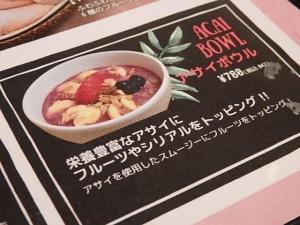 P2166302モアナキッチンカフェ