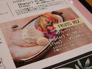 P2166300モアナキッチンカフェ