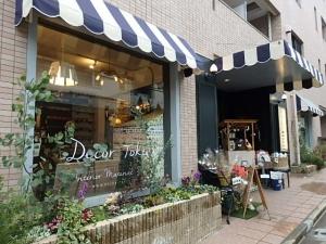 P3025235 Decor Tokyo