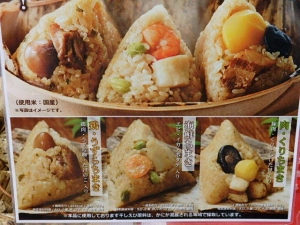 P3095353なにわ大阪 食いだおれ うまいもんまつ