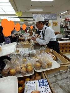 P3095316なにわ大阪 食いだおれ うまいもんまつ