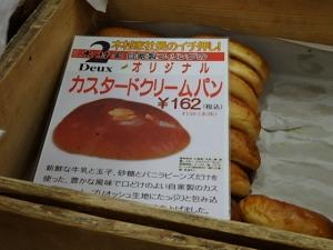 P3095310なにわ大阪 食いだおれ うまいもんまつ