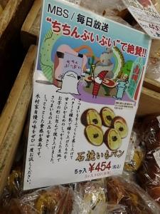 P3095320なにわ大阪 食いだおれ うまいもんまつ