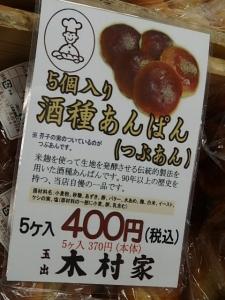 P3095323なにわ大阪 食いだおれ うまいもんまつ