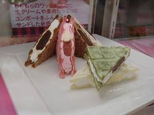 P3095424なにわ大阪 食いだおれ うまいもんまつ