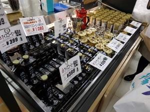 P3095271なにわ大阪 食いだおれ うまいもんまつ