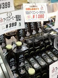 P3095272なにわ大阪 食いだおれ うまいもんまつ
