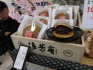 P3095438なにわ大阪 食いだおれ うまいもんまつ