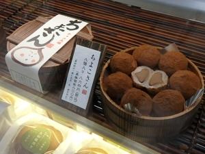 P3095431なにわ大阪 食いだおれ うまいもんまつ