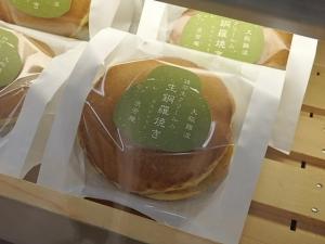 P3095429なにわ大阪 食いだおれ うまいもんまつ