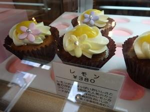 P3110659アメリカンカップケーキ専門店 NYCupcake