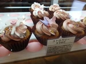 P3110660アメリカンカップケーキ専門店 NYCupcake