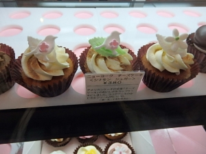 P3110662アメリカンカップケーキ専門店 NYCupcake