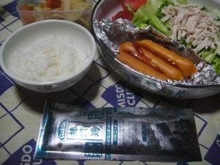 2017年5月3日の夕飯 (3)