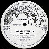SylviaStriplin-Serchin200.jpg
