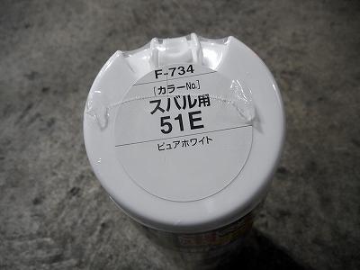 DSCN9174.jpg