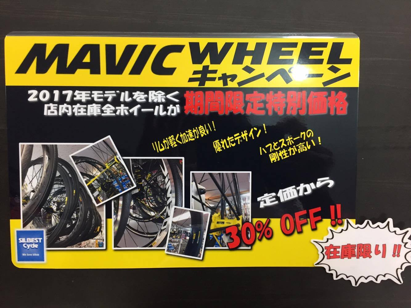 MAVIC-COSMIC-CXR-60-C-.jpg