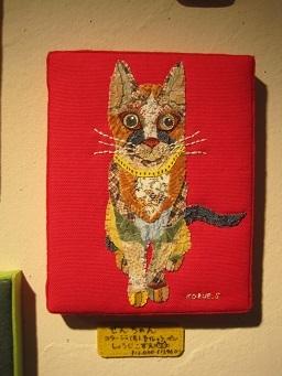 catdogme 004