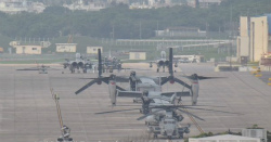 CGRBOVW1オスプレイ、木更津で整備中も
