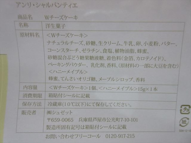 IMG_3922_R.jpg