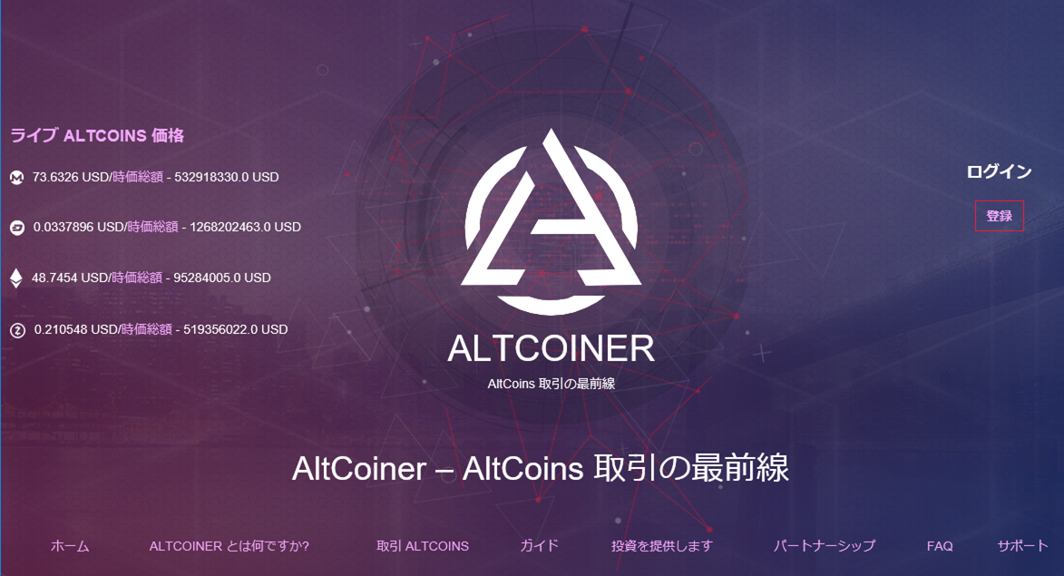 AltCoiner_Entry1.png