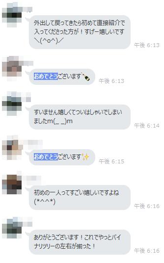 Shoukai_1.png