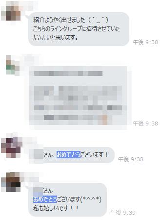 Shoukai_2.png